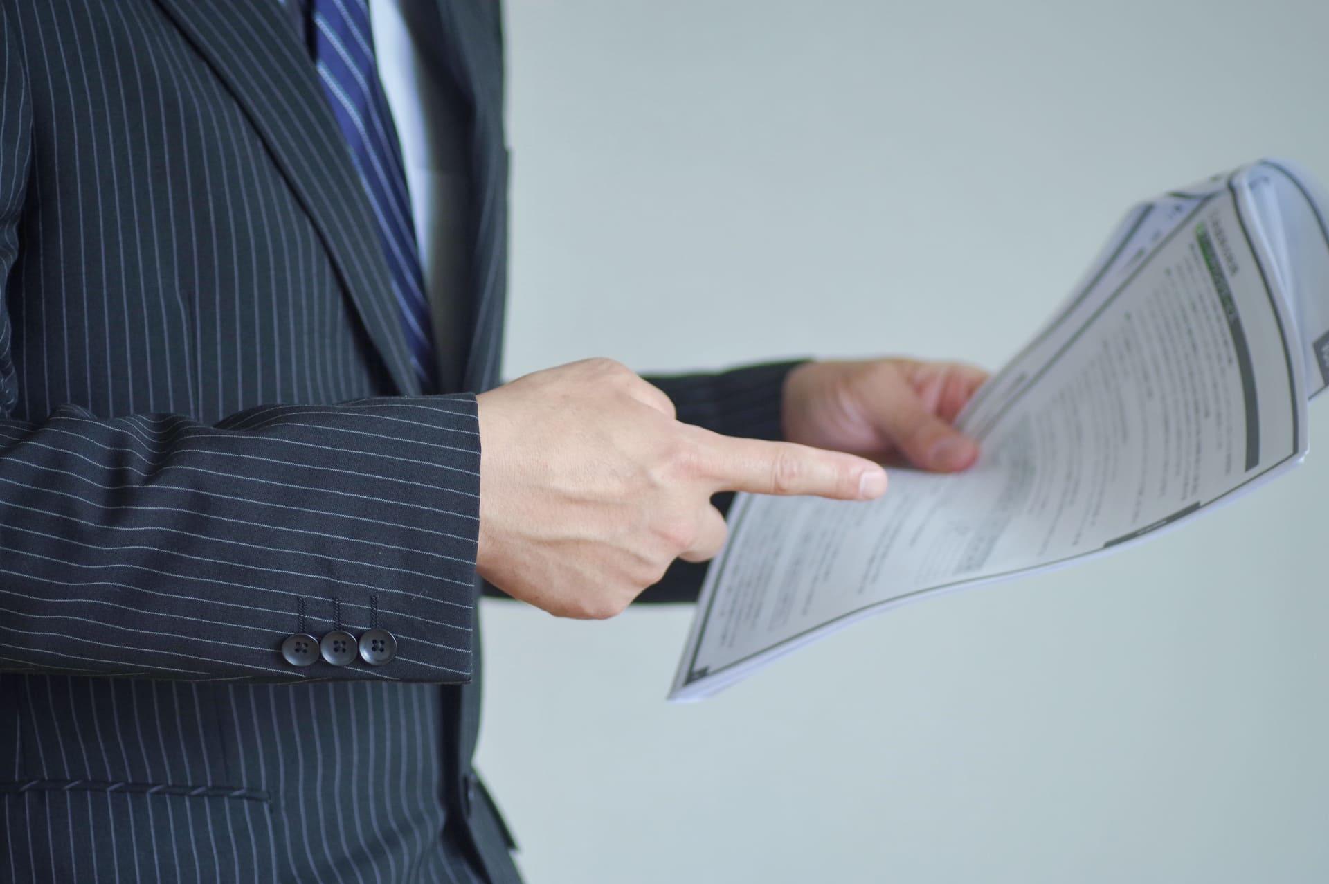 書類を確認する人